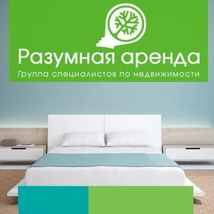 Аренда квартир и офисов Марьяновки