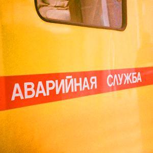 Аварийные службы Марьяновки