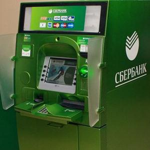 Банкоматы Марьяновки