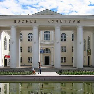 Дворцы и дома культуры Марьяновки