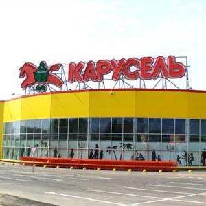 Гипермаркеты Марьяновки
