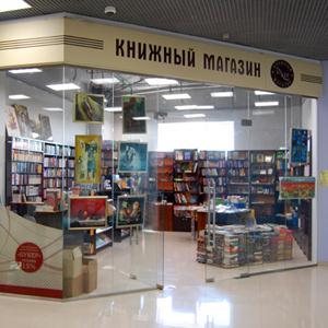 Книжные магазины Марьяновки