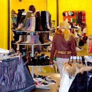 Магазины одежды и обуви Марьяновки