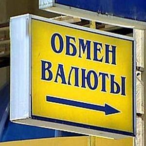 Обмен валют Марьяновки