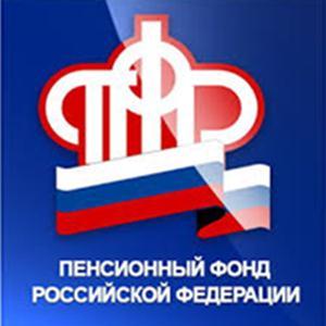 Пенсионные фонды Марьяновки