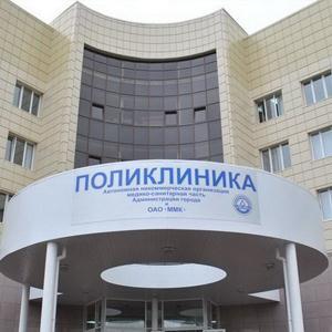 Поликлиники Марьяновки