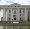 Дворцы и дома культуры в Марьяновке
