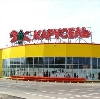 Гипермаркеты в Марьяновке