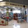 Книжные магазины в Марьяновке