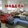 Магазины мебели в Марьяновке
