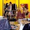 Магазины одежды и обуви в Марьяновке