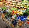 Магазины продуктов в Марьяновке