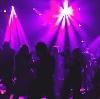 Ночные клубы в Марьяновке
