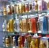 Парфюмерные магазины в Марьяновке