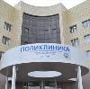 Поликлиники в Марьяновке
