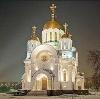 Религиозные учреждения в Марьяновке