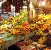 Рынки в Марьяновке