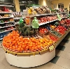 Супермаркеты в Марьяновке