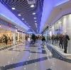 Торговые центры в Марьяновке