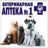Ветеринарные аптеки в Марьяновке