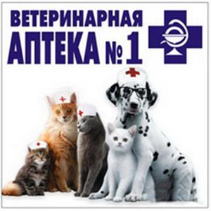 Ветеринарные аптеки Марьяновки